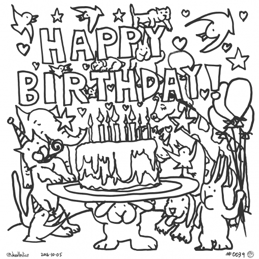 Happy Birthday - Coloring Page